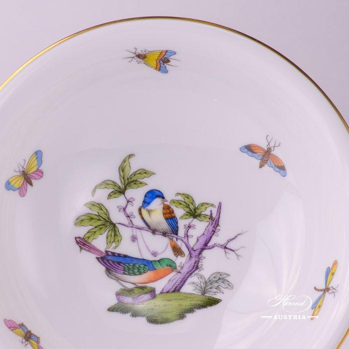 Rothschild Bird ROM - Bowl