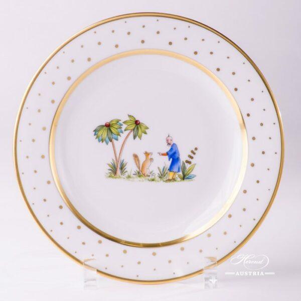 Oriental Showmen 2521-0-00 FODOS Dessert Plate Herend porcelain