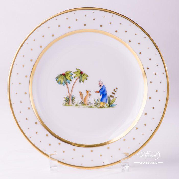 Oriental Showmen Dessert Plate - 2521-0-00 FODOS - Herend Porcelain