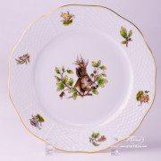 Hunter Trophies 517-0-00 CHTM Dessert Plate Herend porcelain