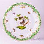 Herend Porcelain - Dinner Plate with Couple of Birds Green Fishnet-RO ETV decor