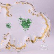 Apponyi Green 7517-0-00 AV Rococo Dish Herend porcelain