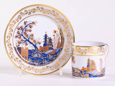 Miramare Herend Porcelain – (MR)