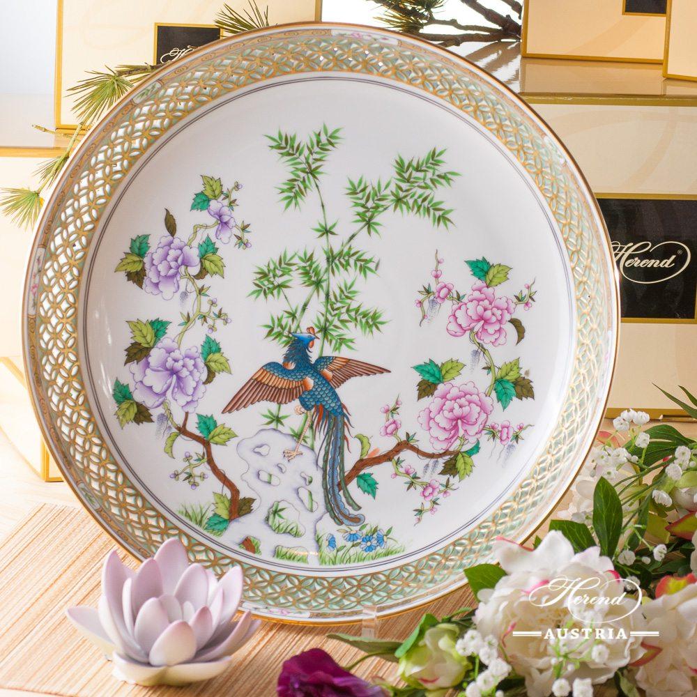 Phoenix - Special - Ornamental Plate