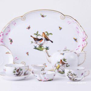 Rothschild Bird - Tea Set for 2 Persons