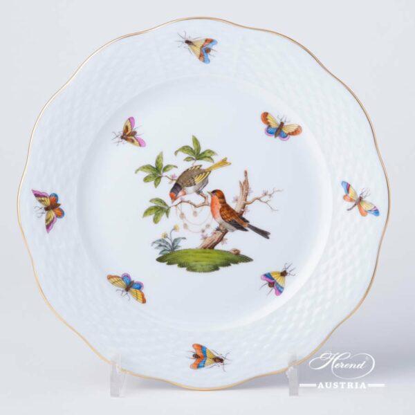 Dessert Plate 517-0-00 RO Rothschild Bird design. Classic Herend design. Herend fine china. Hand painted tableware